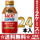 UCC COFFEE milk coffee 260 g bottle cans 24 pieces [time limited 45 anniversary coffee]