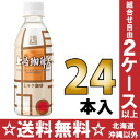 UCC ueshima coffee shop milk coffee 270 ml pet 24 pieces [coffee drinks]