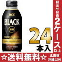 24 canned 375 g of UCC THE DEEP BLACK no sugar bottles Motoiri [ザディープブラックコーヒー]