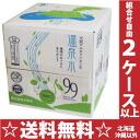 Kagoshima Tarumi Onsen hot spring water 99 13 liter [13 L.