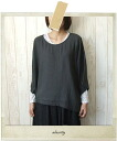 -10% Off coupons shipping-in stock 8 / 6 third alacrity (alakol tea) メッシュガーゼワイドスリーブ blouse 10P02jun13