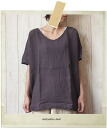 -10% Off shipping coupon-sale mizuiro-ind (India blue) linen dolman P/O10P02jun13