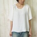 Sale yangany (yangyi) shoulder frill PR over