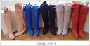 COCUE ★ knee high boots ★ ★ COCUEsale10P02jun13