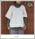 Sale S.T.CLOSET tate横 slabs with Viera blouse * * salesum40p02jun43