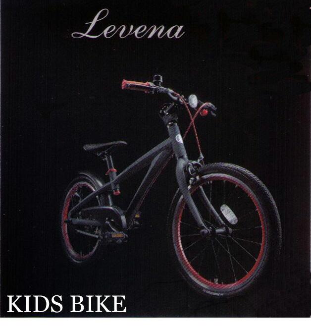 お子様自転車