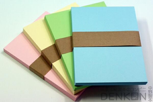 【A6】カラーの紙200枚