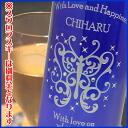Design wine ★ Butterfly ★ (Bluebottle×Silver)