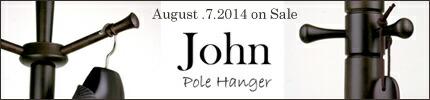 John Pole Hanger�^�W�����E�|�[���n���K�[