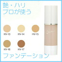 Stage makeup-Miyoshi sharna liquid Foundation