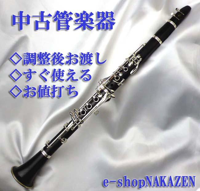 USED・OLD(中古)金管楽器:e-shopNAKAZEN中善楽器 USED・OLD(中古)金