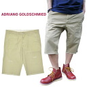 Men's short pants SLIMFIT MILITARY ag-006