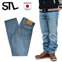 STL/ Esstee L SLIM FIT JEAN vintage denim underwear red ear cell bitch 736VC from Okayama
