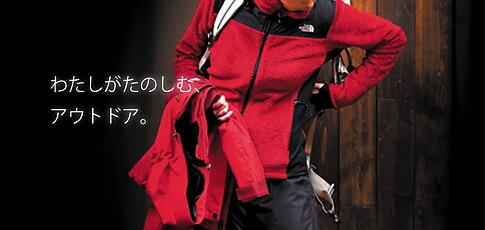 登山・キャンプ・トレイルランニング レディス・キッズ