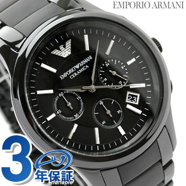 Nanaple rakuten global market emporio armani ceramica watch mens chronograph black emporio for Ceramica chronograph