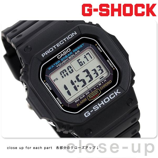 G-Shock 5600 Solar