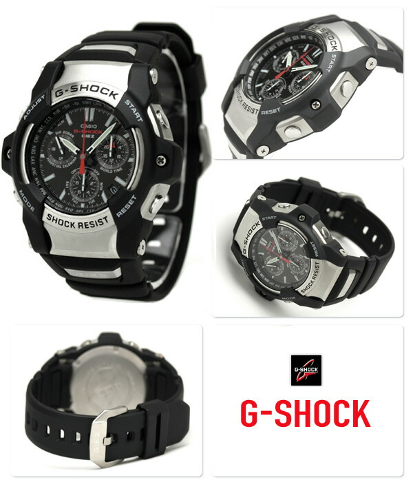 casio g shock giez gs 1150 manual