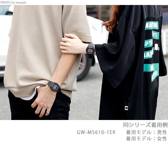 gw-m5610-cya.jpg