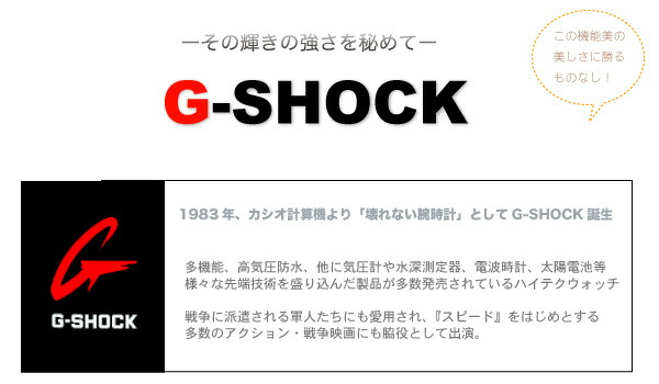 g-topbar.jpg