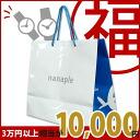 Happy-bag-a