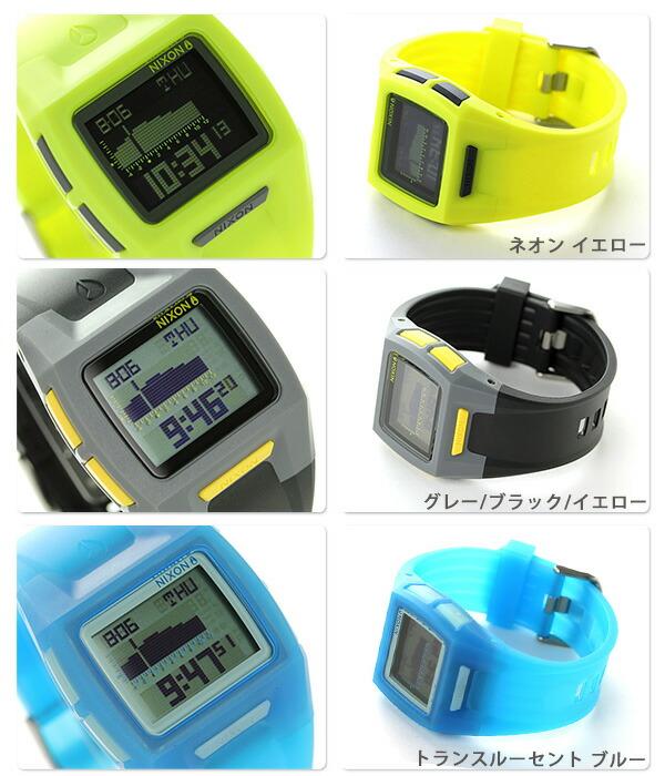 nixon outsider tide watch manual