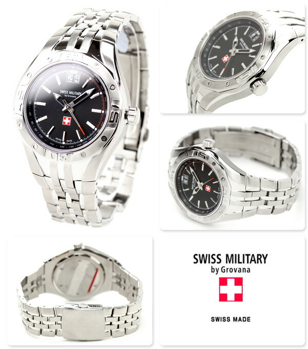 Grovana Swiss Watches