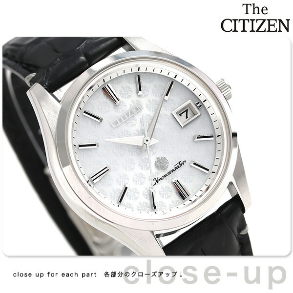 Seiko 時計   クロエ 腕時計