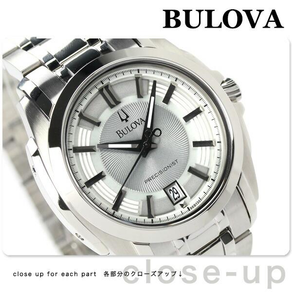 No love for Bulova?