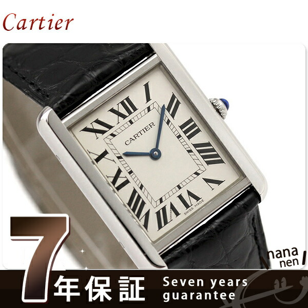 cartier tank francaise instruction manual