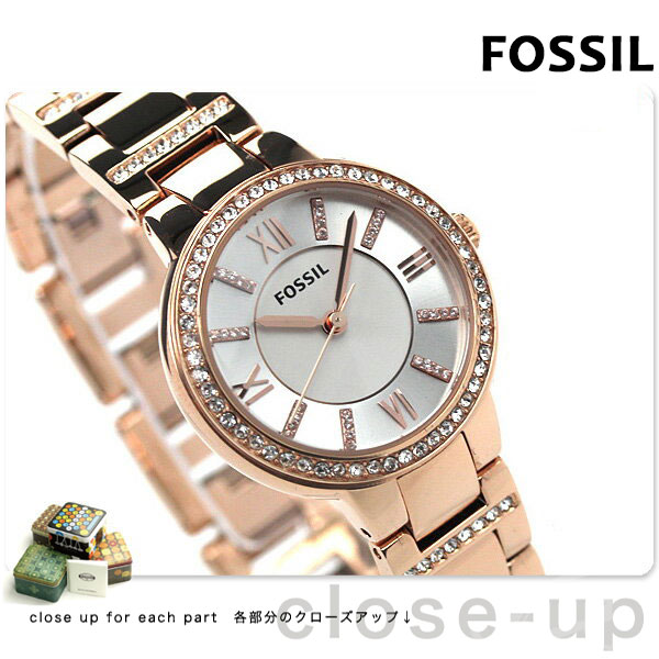 Fossil Women Watches Silver Fossil Watches Silver