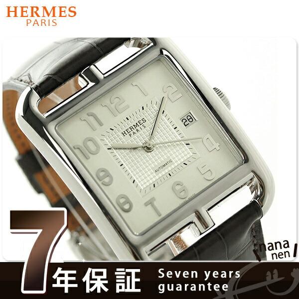 Giorgio Armani wrist watches