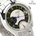 Stg002s1-a