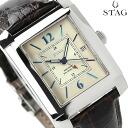 Stg005s1-a