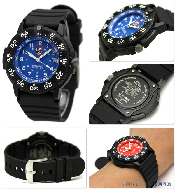 Nanaple rakuten global market luminox luminox navy seals dive watch blue 3003 - Luminox navy seal dive watch ...
