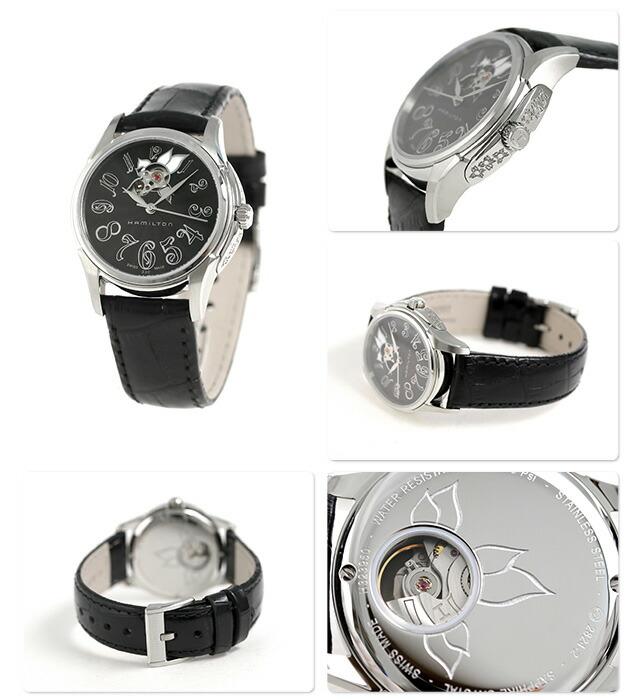 Avis montres femme (Hamilton VS Tissot) H32395733-b