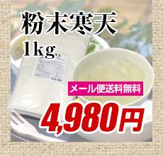 ��ŷ 1kg