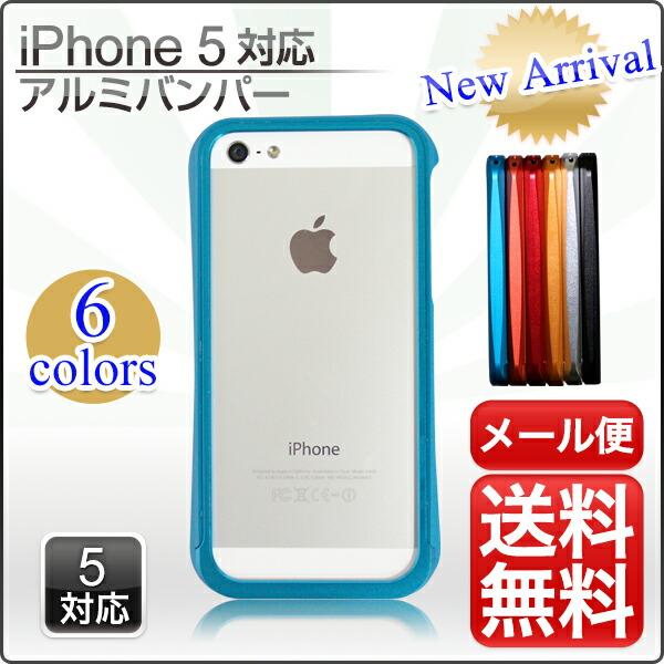iPhone5 �б�������ߥХ�ѡ�