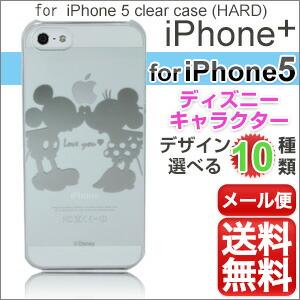 iPhone5 スマホケース ディズニー