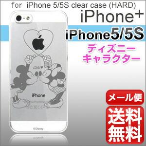 ディズニー iPhone5/5S ケース