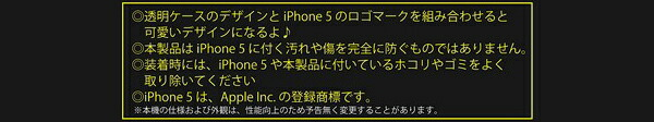 ディズニーキャラクターデザイン iPhone5 ハードケース