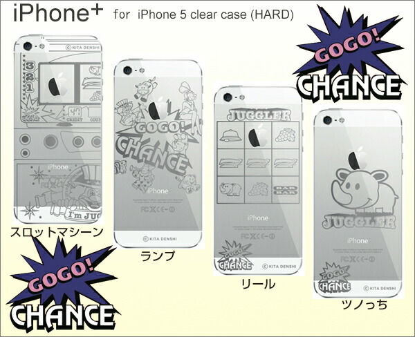 iPhone+ slot juggler for iPhone5 clear case(HARD)