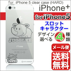 スロット iPhoneケース ジャグラー