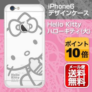 iPhone6 ケース サンリオ ハローキティ
