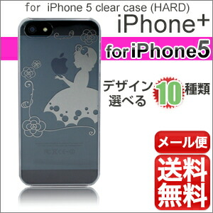 iPhone+ スマホケース iPhone5