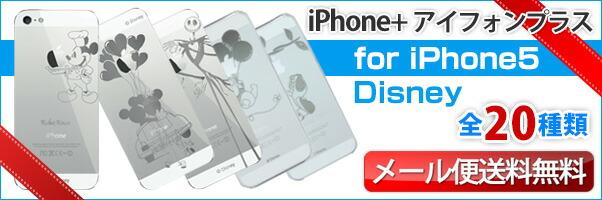 iPhone5 ���ޥۥ����� �ǥ����ˡ�