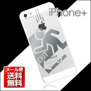 iPhone5 アルミケース バンパー