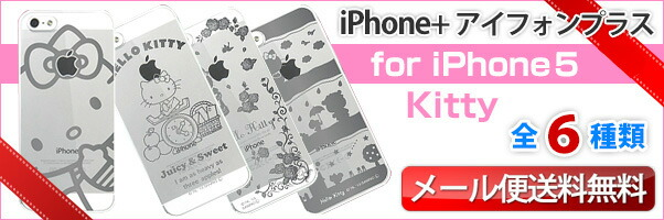 iPhone+ �ϥ?���ƥ� ���ޥۥ�����