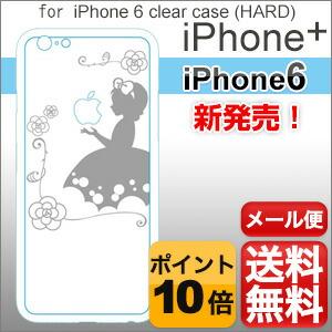 iPhone6ケース アイフォンプラス オリジナルケース