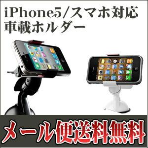 iPhone5 �ֺܥۥ����
