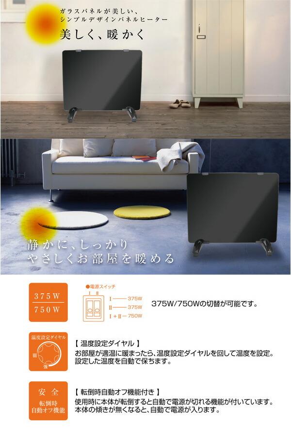 空気を汚さない暖房器具